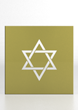 Star of David (C4)